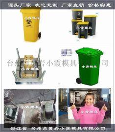 黄岩塑料模具订制日本40升塑料干湿分离垃圾桶模具
