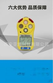 西安供应 便携式复合气体检测仪 四合一气体检测仪