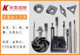 石墨电极加工专用刀具 华菱超硬HPD涂层刀具加工石墨电极超耐磨
