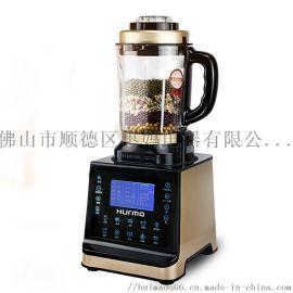 德国惠妈养生料理破壁机全自动豆浆机JB-600WN