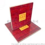 湖南森宇板材专注竹胶板板材制造 质优价廉 周转次数