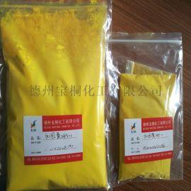 关于有机颜料你真的了解吗联苯胺黄