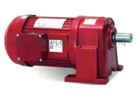 减速电机|齿轮电机|小型电机|迈传减速机