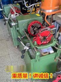 百瑞达厂家10-52型三速圆钢套丝机 预埋螺栓螺杆套丝机