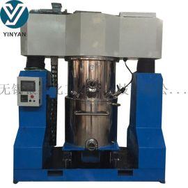 定制高粘度搅拌机、高粘度搅拌设备、行星搅拌机