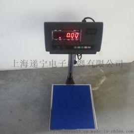 蓝牙快递秤价格 PDA电子称 150公斤电子秤