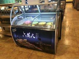 绿科电器冰淇淋展示柜冰棒展示柜圆桶冰淇淋展示柜