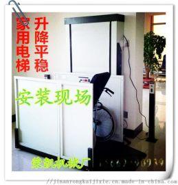 残疾人上下楼用经济电梯升降机    厂家直销