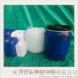 50L双闭口塑料桶密封塑料包装运输圆桶