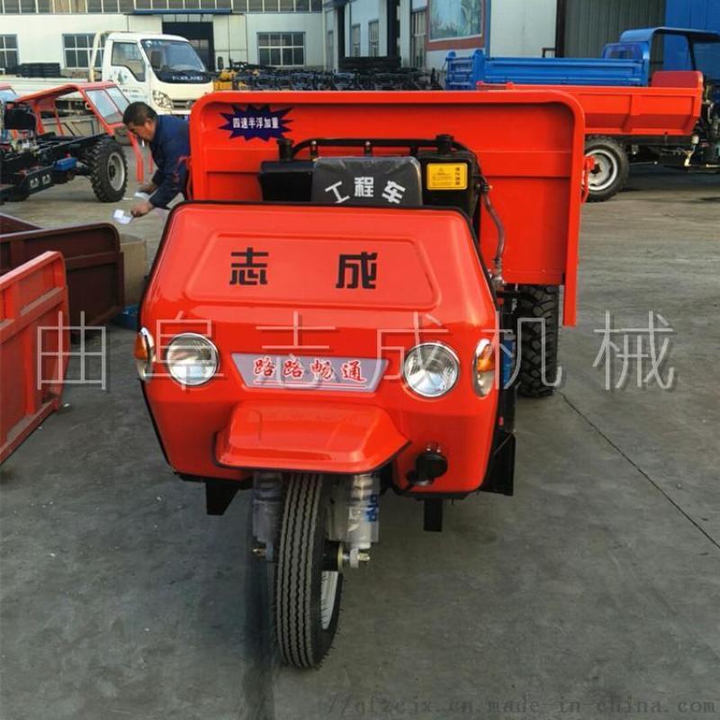 柴油三轮工程车 25马力全蓬农用三轮车