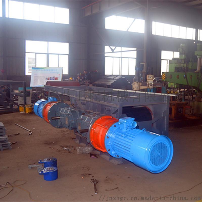 1米胶带输送机厂家 带式输送机 设计安装胶带输送机