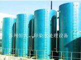 污水處理整套 廢水處理印染廢水處理