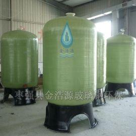 供应玻璃钢树脂罐 玻璃钢软化罐 玻璃钢过滤罐