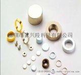 廠家直銷 強磁磁鐵 高品質釹鐵硼磁鋼 強磁力吸鐵石 量大價優