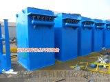 除塵器-除塵設備-除塵設備