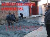 拼接式汽油摊铺机 路面电动整平机 混凝土框架式摊平机15154720558