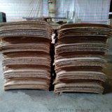 供應彎曲木 彎曲木板  彎曲木加工