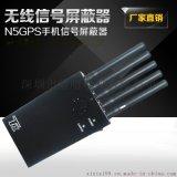 抵押车专用车载屏蔽器 汽车GPS定位干扰器 汽车屏蔽器2G\3G\WIFI