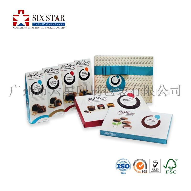 精美巧克力包裝紙盒供應定製朱古力盒子紙盒食品包裝盒禮品盒