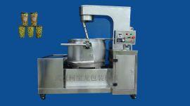 大型全自动工业电磁球形爆米花机kbl-700(支持来样定制)