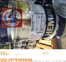 海虹油漆47550老人牌油漆环氧厚浆漆现货