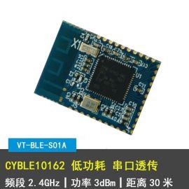 SOC低成本Cypress蓝牙4.2低功耗BLE串口透传通讯2.4G无线射频模块