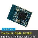 SOC低成本Cypress藍牙4.2低功耗BLE串口透傳通訊2.4G無線射頻模組