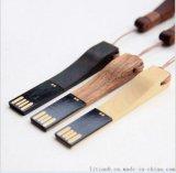 2016年新款創意木質U盤 皮條掛繩U盤 木質U盤廠家