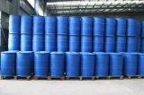 高品質水性環氧乳液C-2016