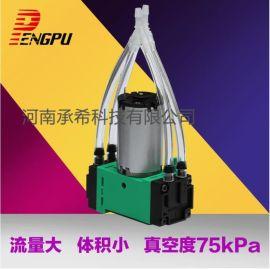 微型无油泵24V小型隔膜气泵增压泵12V自吸泵真空泵