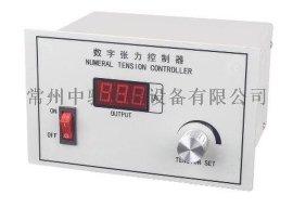 厂家供应中驰ZCF磁粉张力控制器 手动张力控制器