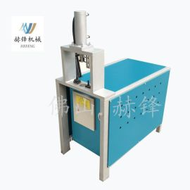 冲孔机厂家赫锋机械生产电动不锈钢管材冲孔,镀锌管冲孔设备