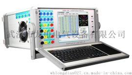 LDJB-1600六相微机继电保护测试仪