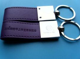 泉州钥匙扣制作厂家福建广告礼品钥匙扣订做