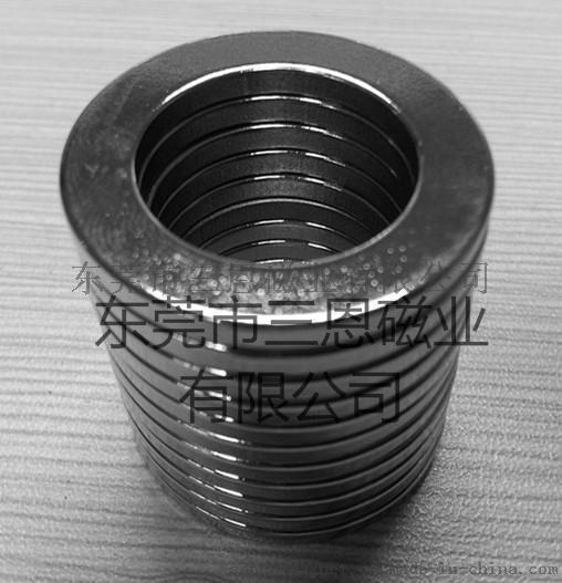 打孔磁铁/东莞磁铁厂家/专业磁铁生产/有孔强力磁铁