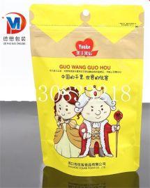 干果坚果铝塑包装袋 休闲小食品铝塑复合包装卷膜厂家