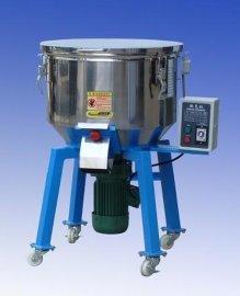 100KG立式混色机,塑料混料机,颗粒料搅拌机
