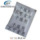 东莞干燥剂厂家直销5g全中文印刷硅胶干燥剂高效环保不含DMF干燥剂电子服装防潮剂五金家具用防潮珠