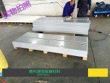 厂家供应高分子量聚乙烯耐磨板材 港口护舷板