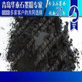 超细石墨粉|超细石墨粉价格|超细石墨粉的规格