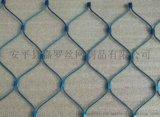 钢丝绳四角网,编织四角网,菱形四角网价格