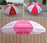 雲南廣告大傘廠、雲南大傘印字出貨、雲南太陽傘定製