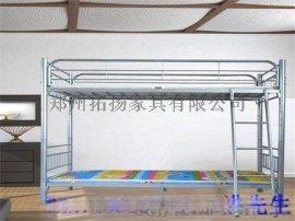 三门峡儿童床批发|三门峡儿童高低床|实木儿童床