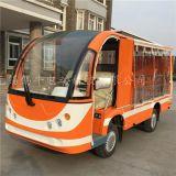厂家直销1.5吨电动平板货车售价,四轮电瓶搬运车改装报价