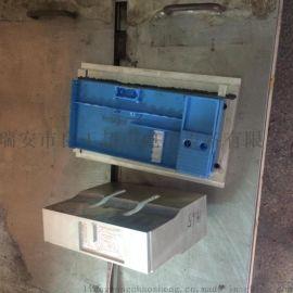 浙江温州瑞安良工超声波机械专业定制学生用品塑料文具盒焊接工艺夹具,铝模7075