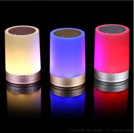 新款情趣藍牙音箱臺燈 觸摸感應7彩色變無線藍牙音響