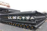 江西节流式HDPE缠绕增强管生产厂家价格