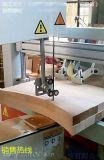 數控木工曲線鋸價格 木工數控曲線鋸廠家報價