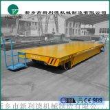 電動搬運車鋼包牽引車KPC滑觸線供電軌道平車