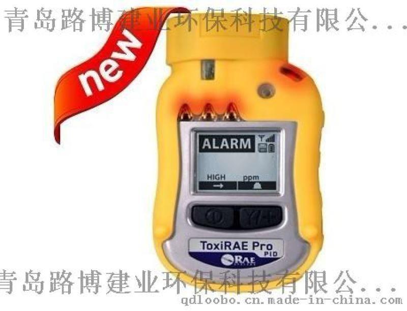 便宜经济型VOC检测仪进口